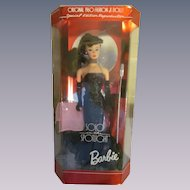 1995 Keepsake Barbie Solo in the Spotlight Special Edition