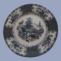 "Allerton England Chinese Transferware 9"" Plate 1905-12"