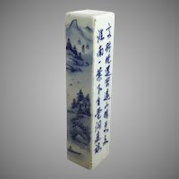 "Antique  3 ½""  Chinese Blue and White Porcelain Wax Seal Desk Stamp ~ R A R E ~"