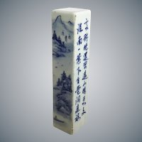 """Antique  3 ½""""  Chinese Blue and White Porcelain Wax Seal Desk Stamp ~ R A R E ~"""
