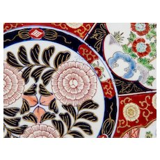 """16"""" Antique Japanese Meiji Period Imari Porcelain Charger ~ Hand painted with Six Decorative Panels ~  Birds &  Florals'   ~ Rare Hard to Find Size"""