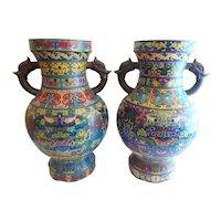"22"" Antique  of Chinese Cloisonné Taotie Vases Urns  ""Dragon Flange Handles"" ~ PAIR"
