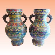 "MASSIVE 22"" Antique Pair of Chinese Cloisonné Taotie Vases Urns ""Dragon Flange Handles"""