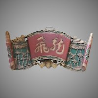 "Glorious  29"" Antique Chinese Polychrome Carved Wood Sign ~  It is WONDERFUL!  A Rarity from the Qing Dynasty"