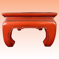"Antique  Chinese Red Lacquered Kang Table / Stand ~ Great Size to Display a Large Treasure or a Great Group ~ WOW!  20 ¾""   x   13 ¼""  x   8 ¾"""