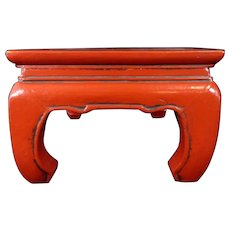 """Antique  Chinese Red Lacquered Kang Table / Stand ~ Great Size to Display a Large Treasure or a Great Group ~ WOW!  20 ¾""""   x   13 ¼""""  x   8 ¾"""""""