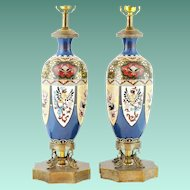 "Grandest Antique 21"" Cloisonné Table Lamps ""A Very Nice PAIR""   Excellent Safe Wiring"
