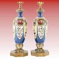 "Grandest Antique 21"" Cloisonné Table Lamps ""A Very Nice PAIR""   Excellent Safe Wiring"