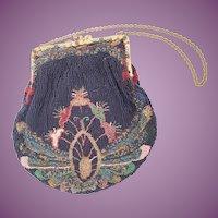 Glorious  Austrian Beaded Jeweled Enamel Purse  ~ Jeweled Enamel Purse Frame is GORGEOUS !