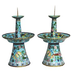 "LAYAWAY 17"" Antique Chinese Cloisonné  Pricket Candle Sticks"