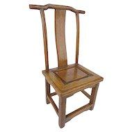 "Antique Miniature Salesman's Sample Chinese Chair  ""WOW! RARE & WONDERFUL"""