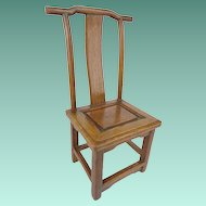 "Antique Miniature Salesman's Sample Chinese Chair  ""WOW! RARE & WONDERFUL"""