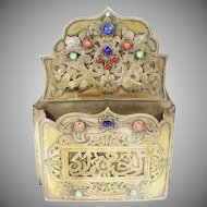 "Jeweled  Islamic  Bronze Wall Box ""Semi Precious Gems"""
