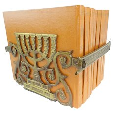 1950 Encyclopedia of Israel  8 VOLUMES in a Beautiful Brass Stand
