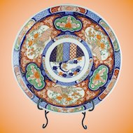 """17 ¾"""" Japanese Imari Porcelain Charger """" ABSOLUTELY  AWESOME"""""""