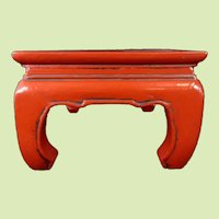 """Antique Chinese Red Lacquered Kang Table / Stand ~ Great Size to Display a Large Treasure or a Great Group ~ 20 ¾"""" x 13 ¼"""" x 8 ¾"""""""