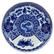 "Stunning 20""  Japanese Meiji era Blue and White Porcelain Charger ~  Horses and Dragons ~ BIG!  ~ A Wonderful Blue and White Porcelain Charger from My Treasure Vault."