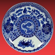 """Stunning 20""""  Japanese Meiji era Blue and White Porcelain Charger ~  Horses and Dragons ~ BIG!  ~ A Wonderful Blue and White Porcelain Charger from My Treasure Vault."""