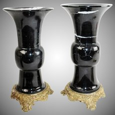 Magnificent Estate Vintage Black Marble  Urns AWESOME  Fluted Top ~ Exquisite Bronze Bases ~They are  BEAUTIFUL!