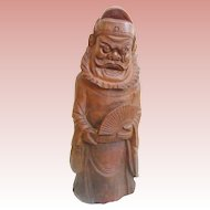 Antique Chinese Bamboo Man  ~Beautiful Carved from a Piece of Bamboo