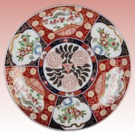 """16"""" Antique  SIX PANELS Japanese IMARI Meiji Period Porcelain Charger ~ A Special Imari Piece from My Treasure Vault."""