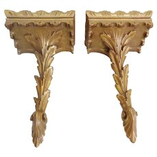 Antique Ornate Gilt Wood Wall Brackets ~ Wonderful Ornate PAIR Gilt Brackets to Display Two Very Special Treasures