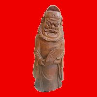 "Antique 13 ½"" Chinese Bamboo Man ~ Great Carved Bamboo"