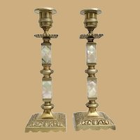 """Antique 9 ½"""" Mother of Pearl Candlesticks  ~ Lovely Luscious Mother of Pearl and Gleaming Gilt Bronze"""