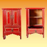 "Beautiful 16"" Chinese Miniature Red Lacquered Cabinet with Two Doors and One Drawer~ AWESOME Color!  ~ Hang on a Wall or Will Sit on Table  ~ Open  Doors and Display Your Tiny Asian Treasures"