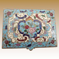 Antique French Champlevé  Hinge Box ~ Stunning Colors  ~ Wonderful Size to Be a Part of a Champlevé  Treasure Display