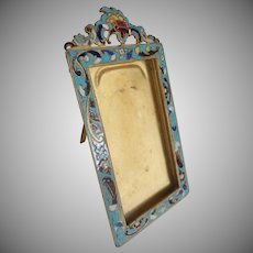 Antique French Champleve Table Top Frame ~ Ready for your Prize Picture ~ Wall Easel Back Champleve Frame