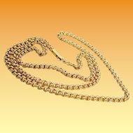"""26"""" Double Link Chain Necklace 18KARAT  """"GRANDEST"""""""
