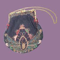 Austrian Beaded Jeweled Enamel Purse  ~ Jeweled Enamel Purse Frame is GORGEOUS !