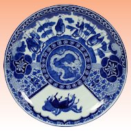 "20""Antique Chinese Blue  &  White Porcelain Charger ""HORSES & DRAGON"""