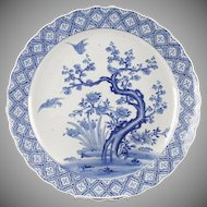 """Japanese Aritaware BLUE & WHITE Porcelain Charge  """" Blossoming Fruit Trees, Florals & Birds"""""""