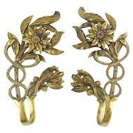 Vintage Estate Brass Drapery Curtain Tie Backs ~ Twin Snakes, Flowers and Leaves