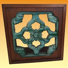 Stunning Antique Chinese Roof Tile # 1 ~  Luscious Color Roof Tile  Framed in  Dark Wood ~  13 Pounds