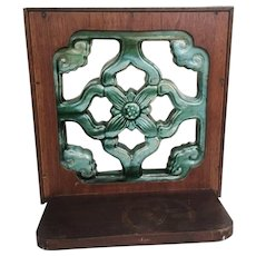 Antique Chinese Roof Tile # 2 ~  Luscious Color Roof Tile  Framed in  Dark Wood