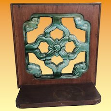 Antique Chinese Roof Tile # 2 ~ Luscious Color Roof Tile  Framed in  Dark Wood ~ Weighs 13 Pounds