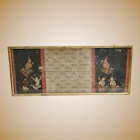 18th Century Buddhist Bible Leaf  Framed  with Glass.
