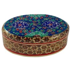 Antique Persian Khatam Micro-Mosaic and Hand Painted Wood and Bone Box