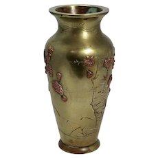 19th Century Japanese Mixed Metal Vase, Meiji Era