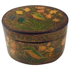 18th Century Safavid-Style Polychrome Papier-Mache Casket