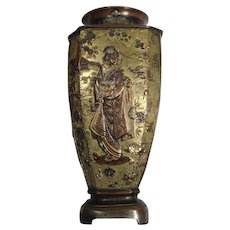 Antique Japanese Mixed Metal Vase with Geisha