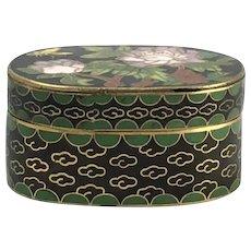 Vintage Chinese Oval Trinket Box