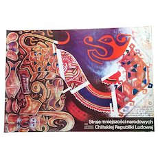 Vintage 1986 Polish Poster signed M Katkus