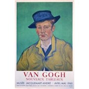 """""""Musee Jacquemart"""" by Vincent van Gogh, Unsigned Lithograph printed in 1960"""