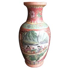 Vintage Chinese Vase with Women in Canoe