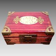 Cherry Asian Jewelry Case w/ Brass Trim and Alabaster Estucheon
