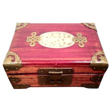 Cherry Asian Jewelry Case w/ Brass Trim and Alabaster Estucheon